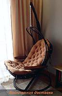 """Подвесное кресло качели """"EVO"""" усиленное 150 кг"""