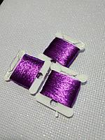 Люрекс, цвет фиолетовый.  (50м)