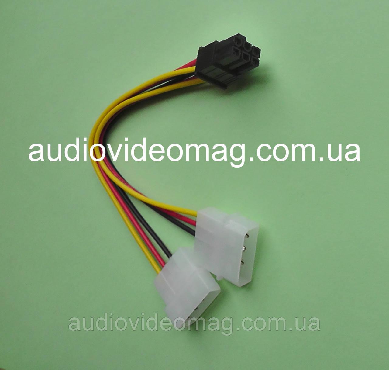 Кабель (переходник) питания 6 pin на 2 Molex, для видеокарт