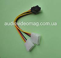 Кабель питания для видеокарт 6pin на 2 Molex