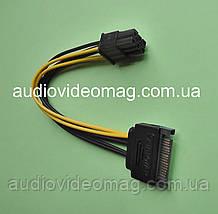Кабель для видеокарт 6 pin на SATA 15 pin