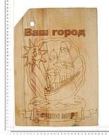 """Доска сувенирная с выжиганием корабля и ракушки с надписью """"Черное мореі"""" 26х35 см"""