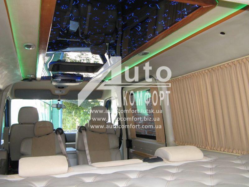 VIP Салон Volkswagen LT, Mersedes Sprinter