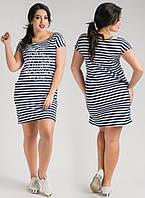 Летнее полосатое платье  с надписью