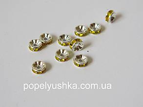 Ронделі срібні  8 мм Жовтий