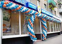 Оформление и украшение офисов, квартир, магазинов, кафе, ресторанов воздушными шарами Днепропетровск