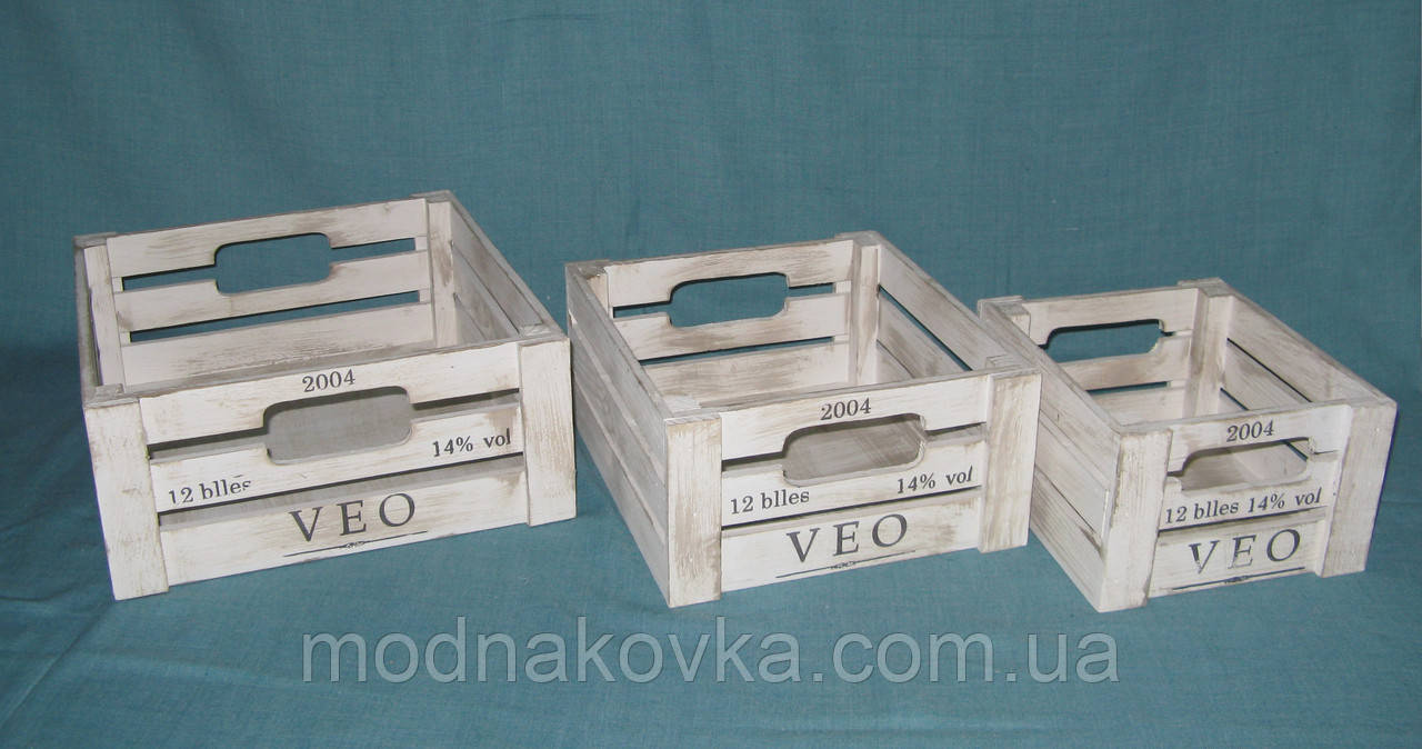 Комплект ящиков деревянных органайзер