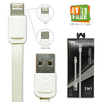 Remax M&S 2 In 1 Reversible Micro + iOS USB Cable, фото 1