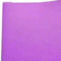 Бумага флористическая Точки золотые на фиолетовом