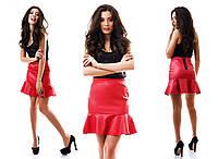 Потрясная красная юбка с оборками из эко-кожи