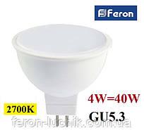 Світлодіодна лампа Feron LB-240 4W GU5.3 MR-16 230V 2700K (тепле світло)
