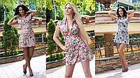 Платье №368 ГЛ , фото 1