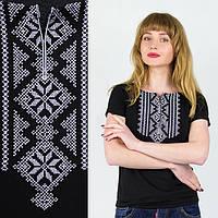 Женская футболка-вышиванка черная с вышивкой серебристого цвета