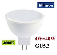Светодиодная лампа Feron LB-240 4W GU5.3 MR-16 230V 4000K (нейтральный белый)