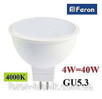 Світлодіодна лампа Feron LB-240 4W GU5.3 MR-16 230V 4000K (нейтральний білий)