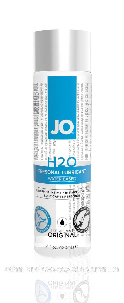 Универсальный лубрикант на водной основе System JO H2O - ORIGINAL 120 мл маслянистая и гладкая