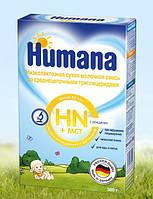 Сухая молочная смесь Humana (Хумана)HN c пребиотиками