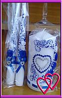 """Свадебные свечи набор """"Нежное сердце"""" Синий"""