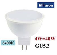 Светодиодная лампа Feron LB-240 4W GU5.3 MR-16 230V 6400K (холодный белый)