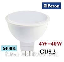 Світлодіодна лампа Feron LB-240 4W GU5.3 MR-16 230V 6400K (холодний білий)