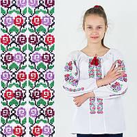 Вышитая блуза для девочки Веселка