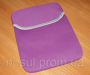 """Мягкий сиреневый неопреновый чехол карман для iPad и других 9.7"""" планшетов, мини-сумка из неопрена"""
