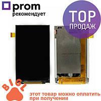 Дисплей для мобильного телефона Lenovo A1000 / Экран для телефона Леново