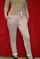 Женские тёплые спортивные штаны