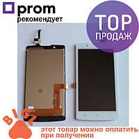 Дисплей для мобильного телефона Lenovo A2010, белый, с тачскрином / Экран для Леново, белого цвета