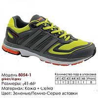 Купить мужские кроссовки Demax кожа сетка летние недорого в Одессе 7 км