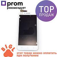 Дисплей для мобильного телефона Lenovo A2020/Vibe C, белый, с тачскрином / Экран для Леново, белого цвета
