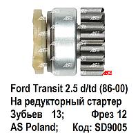 Бендикс стартера Ford Transit 2.5 D - 2.5 TD (86-00). 13 зубьев. Форд Транзит.
