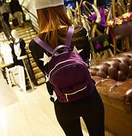 Женский бархатный рюкзак фиолетового цвета
