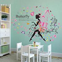 Наклейка виниловая Фея бабочка на ветке 3D декор