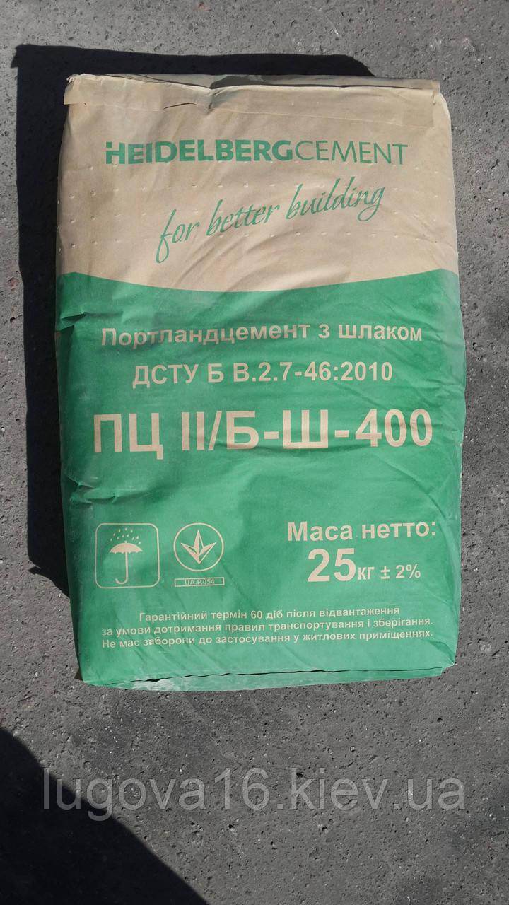 Цемент ПЦ II/Б-Ш-400 виробництва ПАТ «ХайдельбергЦемент Україна»,25кг