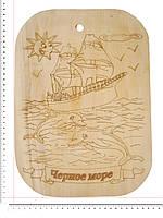 """Доска сувенирная с выжиганием корабля и надписью """"Черное море"""" 24х35 см"""