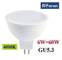 Светодиодная лампа Feron LB-716 6W GU5.3 MR-16 230V 4000K (нейтральный белый)