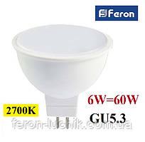 Світлодіодна лампа Feron LB-716 6W GU5.3 MR-16 230V 2700K (тепле світло)