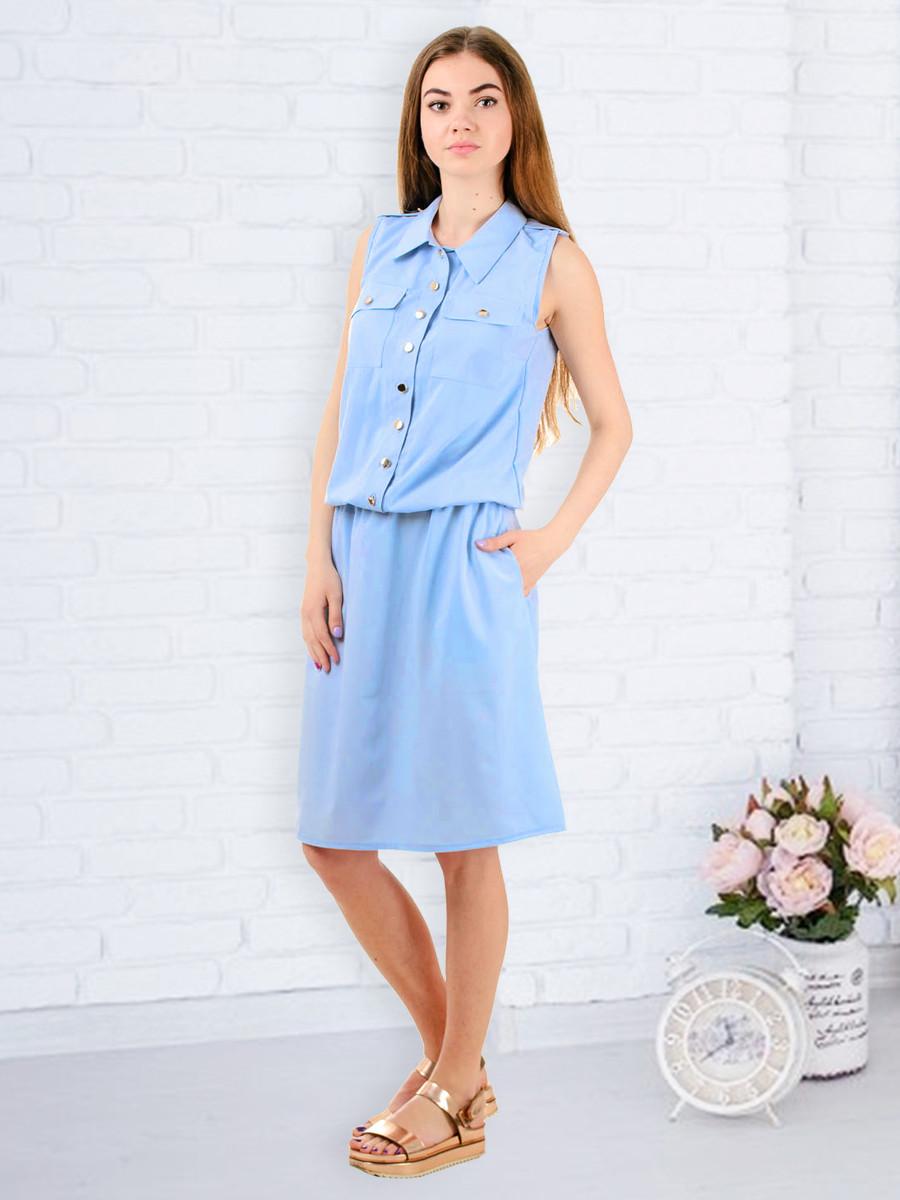 Женское летнее платье РL9902