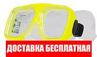 Маска для плавания Marlin Techno; прозрачно-жёлтая Марлин Техно подводной охоты дайвинга снорклинга