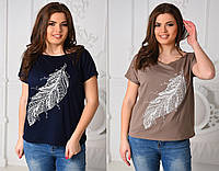 Летняя  футболка батал с рисунком Перышко
