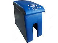 Подлокотник модельный Lada Maxi XXXL синий с логотипом (12365)
