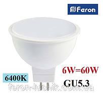 Светодиодная лампа Feron LB-716 6W GU5.3 MR-16 230V 6400K (холодный белый)