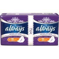 Гігієнічні прокладки Always Ultra Platinum Collection Normal Plus 20 шт (4015400453215)