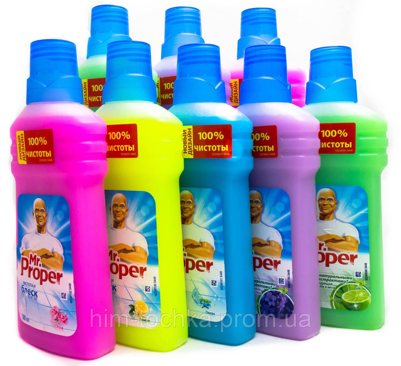 Средство для мытья пола  Мистер Пропер 1000 мл