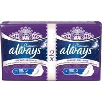 Гігієнічні прокладки Always Ultra Platinum Collection Ultra Night 14 шт (4015400453338)