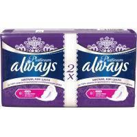 Гігієнічні прокладки Always Ultra Platinum Collection Super Plus 16 шт (4015400453277)