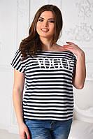 Женская батальная футболка с картинкой