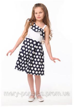 5ac8239cc3b Нарядное платье для девочки в горох Луиза  продажа