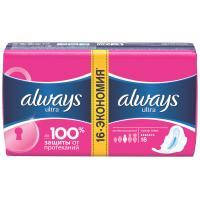 Гігієнічні прокладки Always Ultra Super Plus 16 шт (4015400041801)